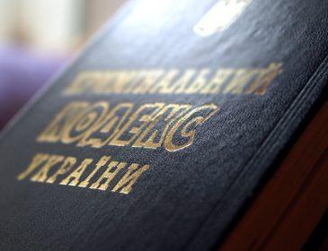Докатався! На Тернопольщине мужчине инкриминируют сразу две статьи Уголовного кодекса. За что …?