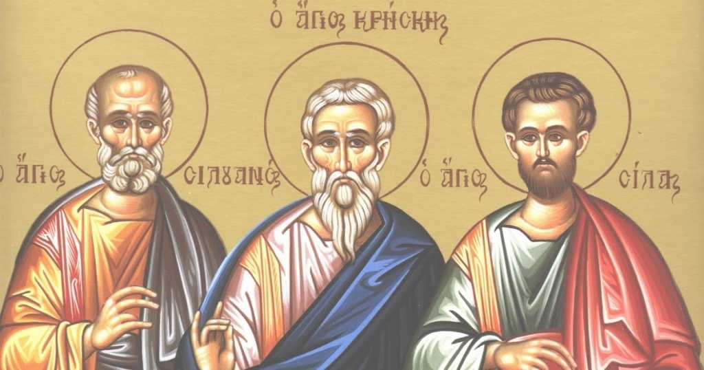 Сегодня большой праздник. Чего КАТЕГОРИЧЕСКИ нельзя делать, чтобы святой не наказал всю твою семью и как избавиться крупнейшего бедствия в жизни христианина