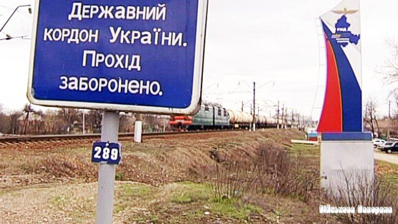 ИЗМЕНА!!! Киевская преподавательница свозили 70 детей в Россию «получать полезный опыт»