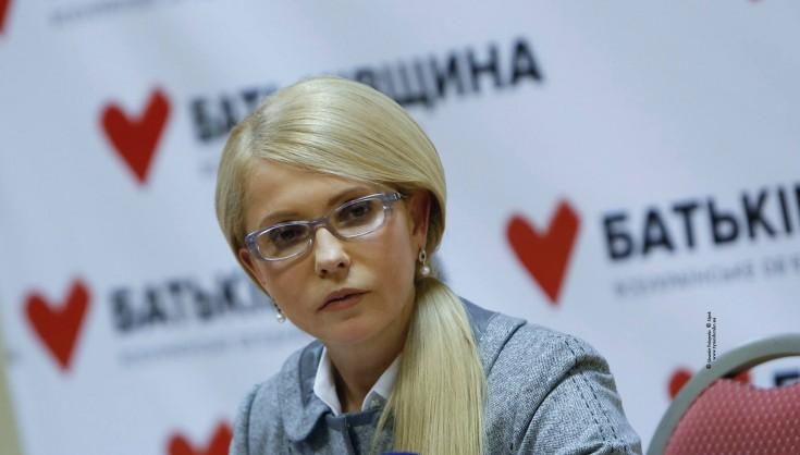 «Неадекватный взгляд»: Только посмотрите на лицо Юлии Тимошенко после отпуска. Что она с собой сделала!