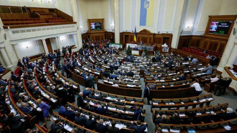 ВНИМАНИЕ!!! В ВР появился новый шокирующий законопроект, который касается КАЖДОГО УКРАИНЦА