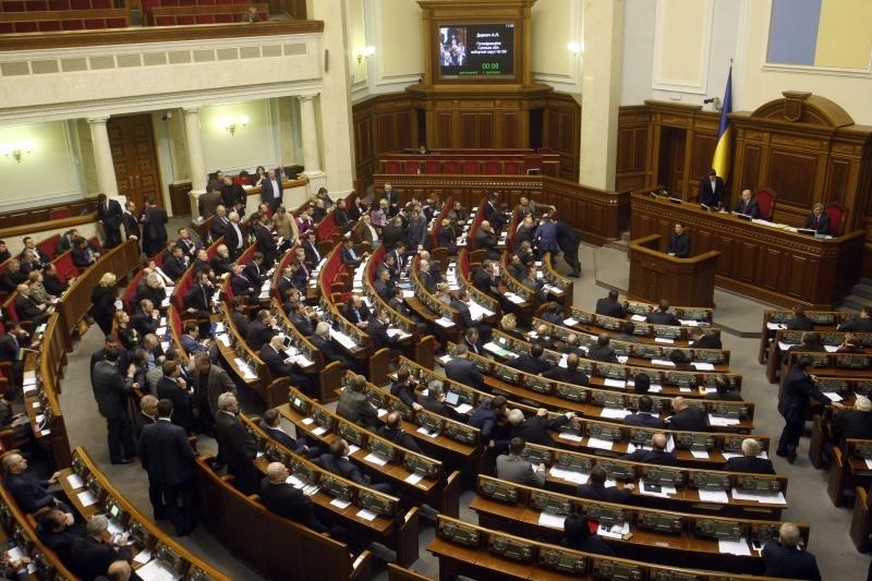 Пожизненное для ..: депутаты готовят новый строгий закон. Такого в Украине еще не было