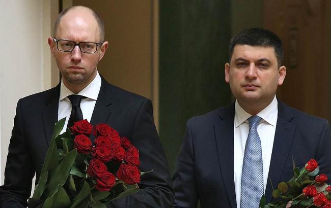 «Попались голубчики» Яценюк и Гройсман погуляли по ночному Киеву и сфотографировались с … Только не упадите от увиденного