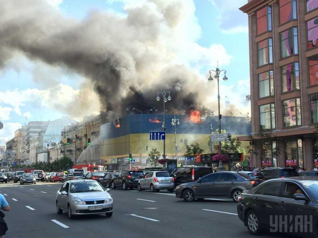 Лучше бы мы этого не знали… Стали известны шокирующие подробности пожара в Киеве, он это сделал, чтобы замаскировать страшное преступление