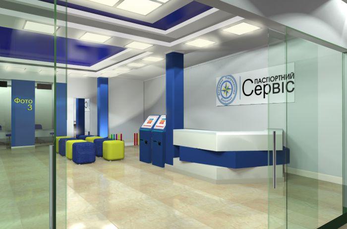 С 12 августа украинцы будут оформлять биометрические паспорта с удовольствием