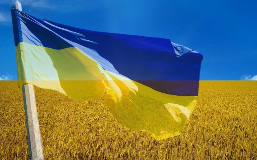 День Государственного Флага Украины: 8 ФАКТОВ, КОТОРЫЕ ВЫ НЕ ЗНАЛИ