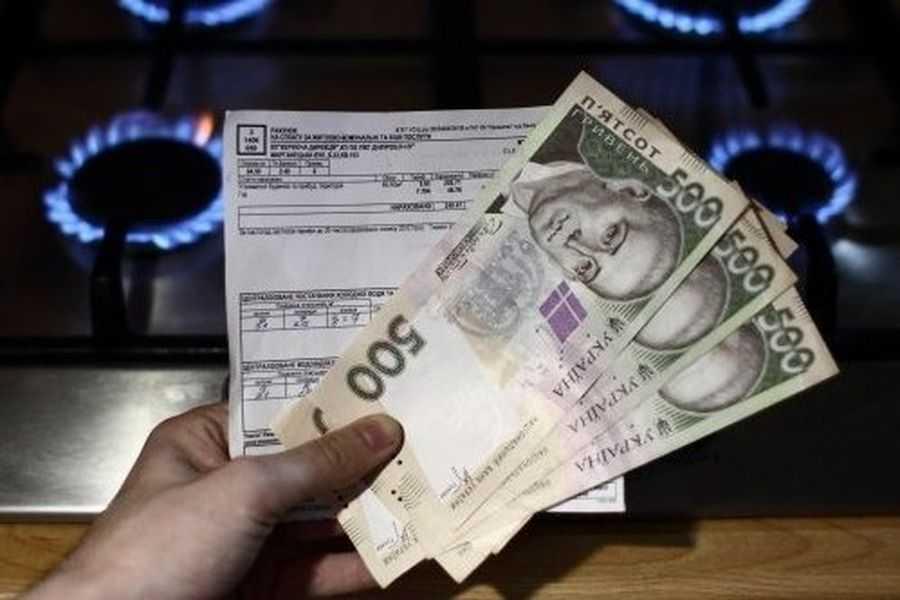 Доставайте кошельки, будем платить по новому: украинцам существенно изменят платежки за газ