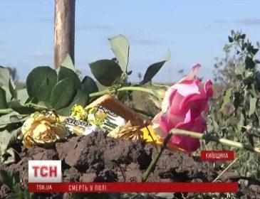 Охота на людей: на Житомирщине при загадочных обстоятельствах застрелили женщину прямо посреди поля