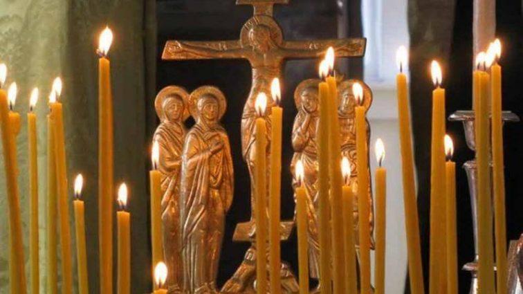 Сегодня большой церковный праздник. Чем нужно запастись, чтобы не мучиться всю жизнь!