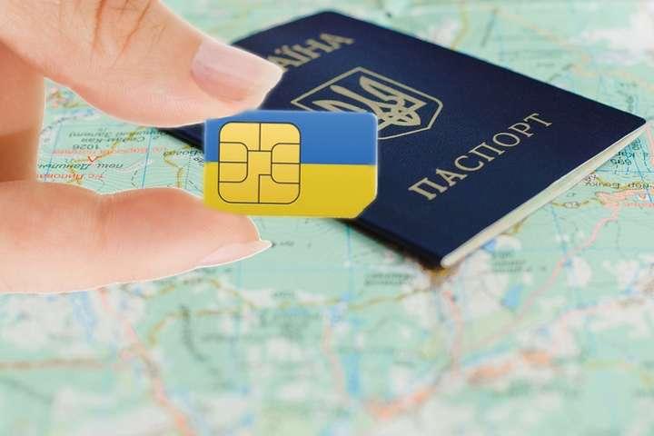 Наши разговоры будут контролировать? Шокирующая правда о покупке сим-карты с паспортом