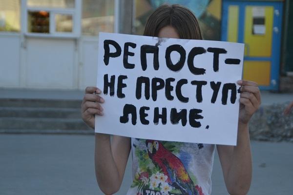 «Прощай немытая Россия?» За репост могут посадить в тюрьму. Недалеко от них убежали
