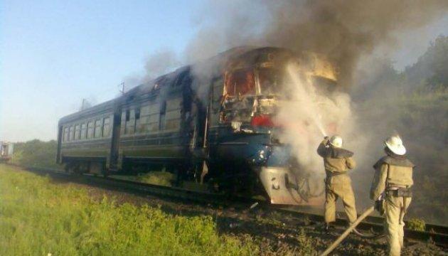 «Загорелся как спичка» Просто во время движения загорелся поезд набитый пассажирами. Там была нереальная ПАНИКА