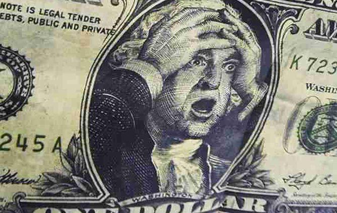 Все в обменник! Курс доллара на завтра просто невероятный