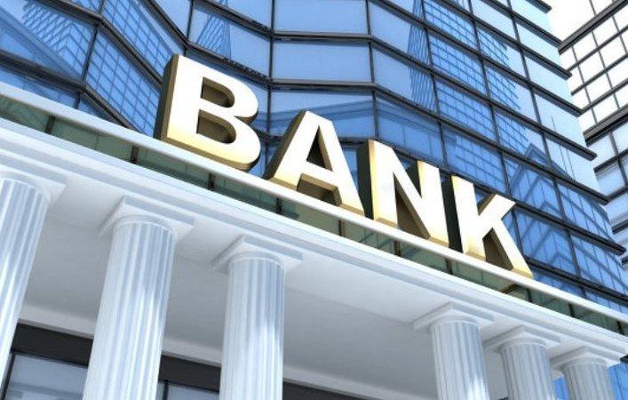 СРОЧНО !!! Ликвидируют еще один огромный украинский банк. Срочно бегите снимать деньги