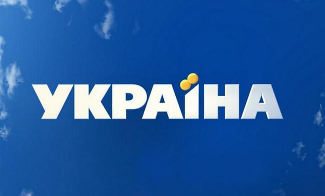 Скандал года: «Украина» против «Плюсов», то, что там происходит заставляет нервничать всю страну