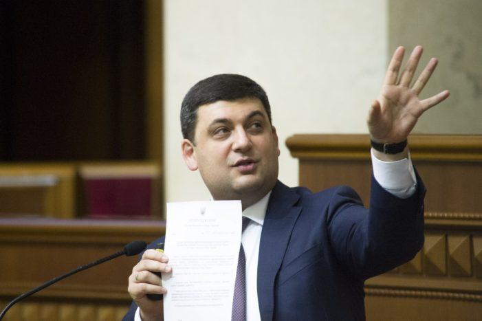 «Это не повод получать субсидию!»: Гройсман шокировал украинцев новым заявлением для получателей субсидии. К такому никто не готов