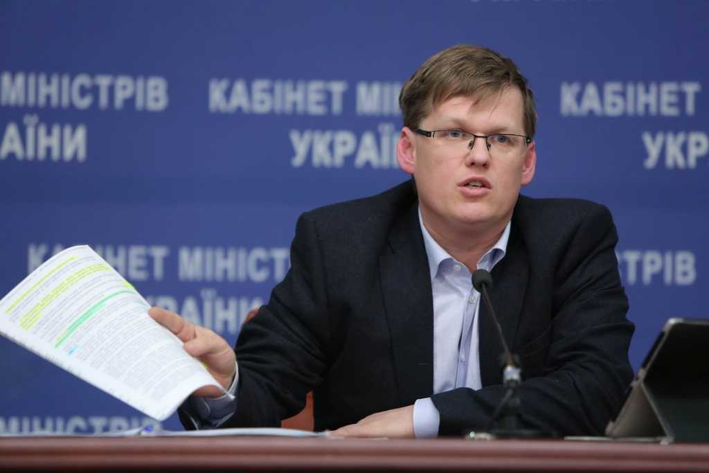 ВАЖНО!!! Розенко сообщил новую ошеломляющую информацию о пенсии