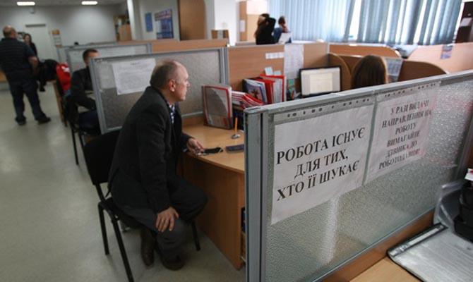 Изменили условия получения пособия по безработице. Вы уже знаете, кто что заслужил