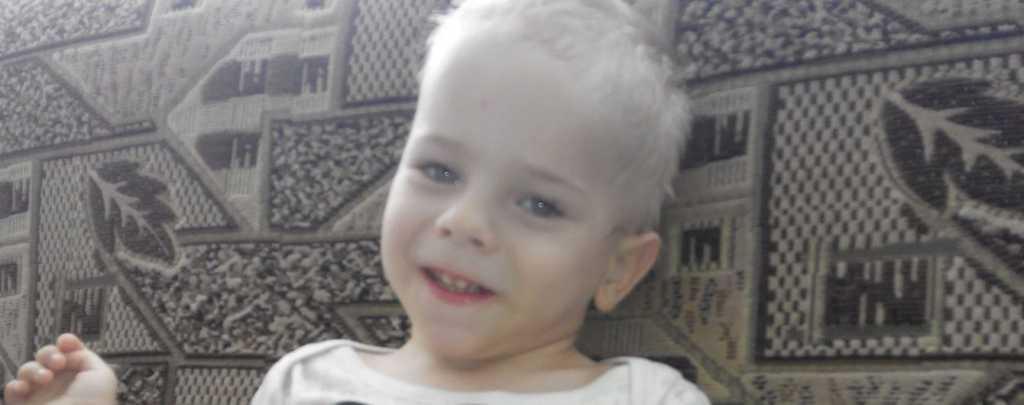 Маленькому Андрейку нужна ваша помощь, будьте милосердными