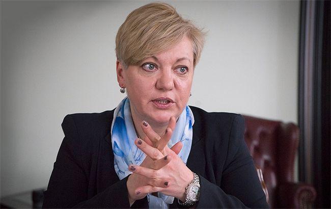 НАБУ заинтересовалось декларации Гонтаревой, — СМИ