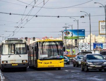 А некоторым за что? Кто во Львове имеет право на льготный проезд в общественном транспорте. Список категорий