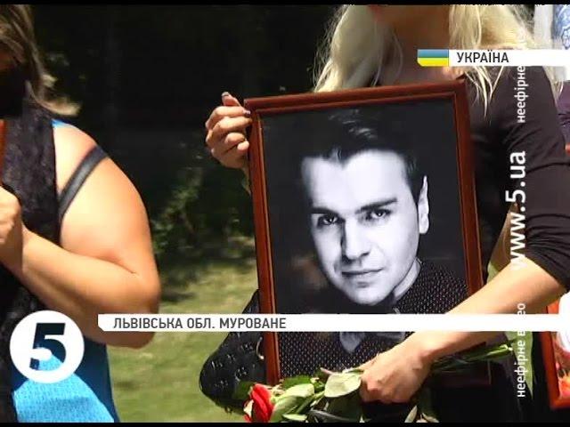 Суд назначил наказание для виновника ДТП, в котором погиб Владислав Левицкий. Вы будете шокированы приговором