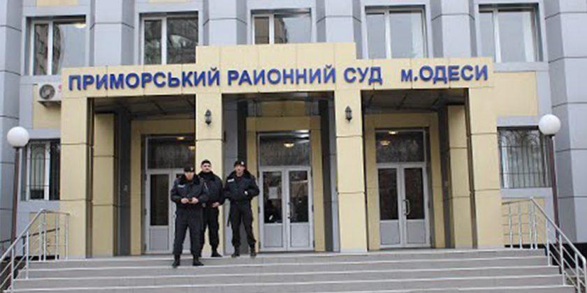 Активисты антикоррупционной организации и полицейский предстанут перед одесским судом … за коррупцию