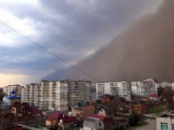 Что происходит? Синоптики шокировали прогнозом погоды на 9 августа. На Украину надвигается…