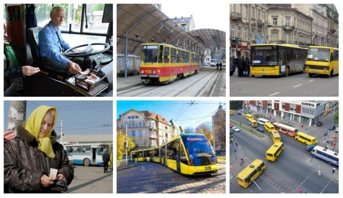 Будем ходить пешком!!! Во Львове катастрофически подняли цену на проезд в общественном транспорте