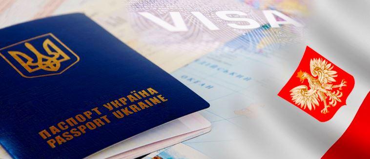 Чего бы это вдруг? Польша кардинально изменила правила трудоустройства для украинцев!