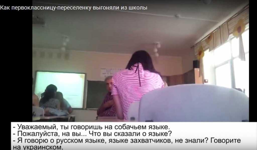 «Приехали пить кровь местных»: То, как обошлись с переселенцами из Донбасса, шокировало всю Украину. Их ребенка просто…