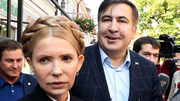 Политической карьере конец? Тимошенко внесли в базу Миротворца и лишили… Вы будете шокированы
