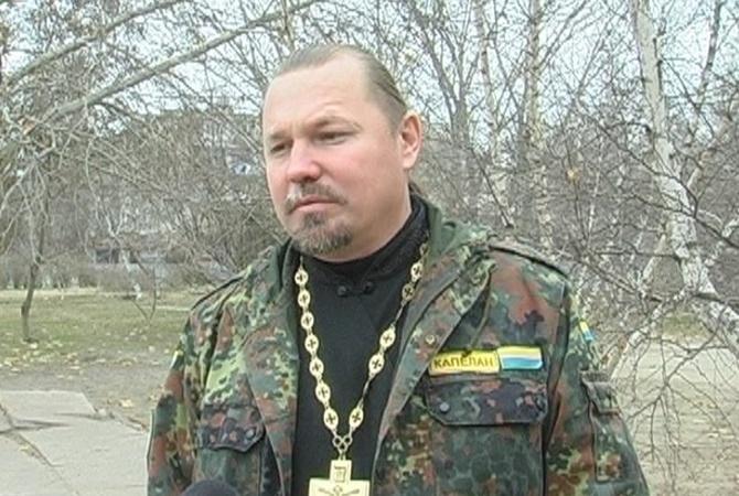 «Под предлогом опознать труп»: Священника, который встречался с Саакашвили задержали и… Подробности доводят до истерики