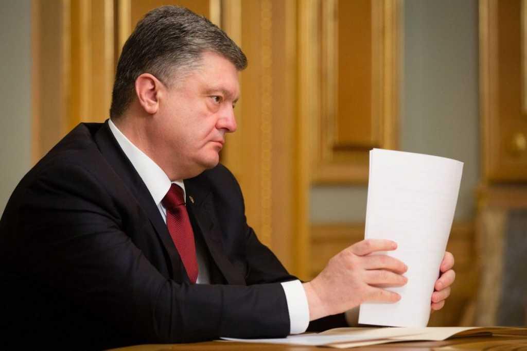 «Нас просто не станет»: Порошенко озвучил, когда Украина прекратит свое существование, если не будет… Эти слова настораживают