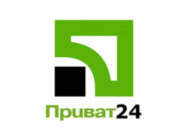 ВАЖНО! Шокирующие ограничения в онлайн — приложении Приват24. Удобствам пришел конец!