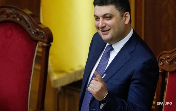 Когда твой сосед Гройсман: Украину поразили невероятные состояния полицейского чиновиника. Такое не каждому и приснится
