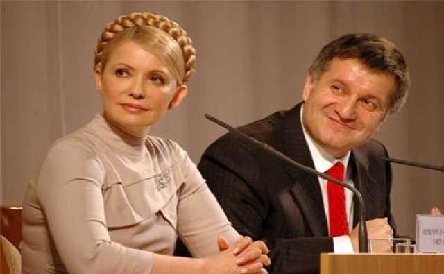 Неожиданный поворот! Союз Тимошенко с Аваковым. Страшный сон Порошенко сбылся?