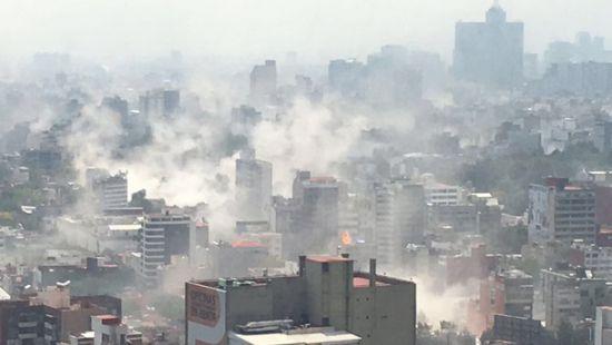 «Качались небоскребы и разрушались здания»: Мощное землетрясение переполошило всю страну. Кадры не для слабонервных