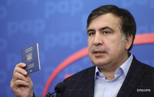 Сдал с потрохами: соратник Саакашвили «слил» секретную информацию, для чего на самом деле политик вернулся в Украину