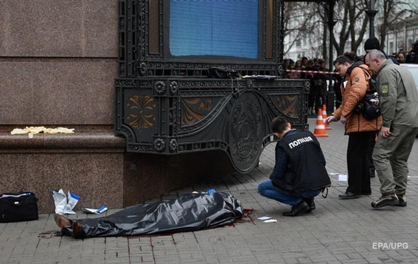 «Все отрицает!»: Названо имя заказчика убийства Вороненкова. Вы будете шокированы, в это трудно поверить