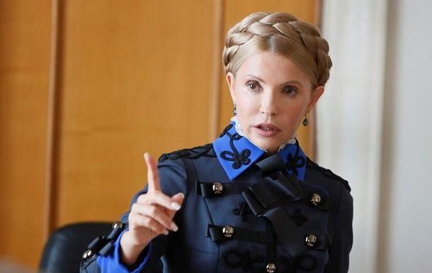 Разнесла Порошенко: Тимошенко сделала скандальное заявление о власти и войне