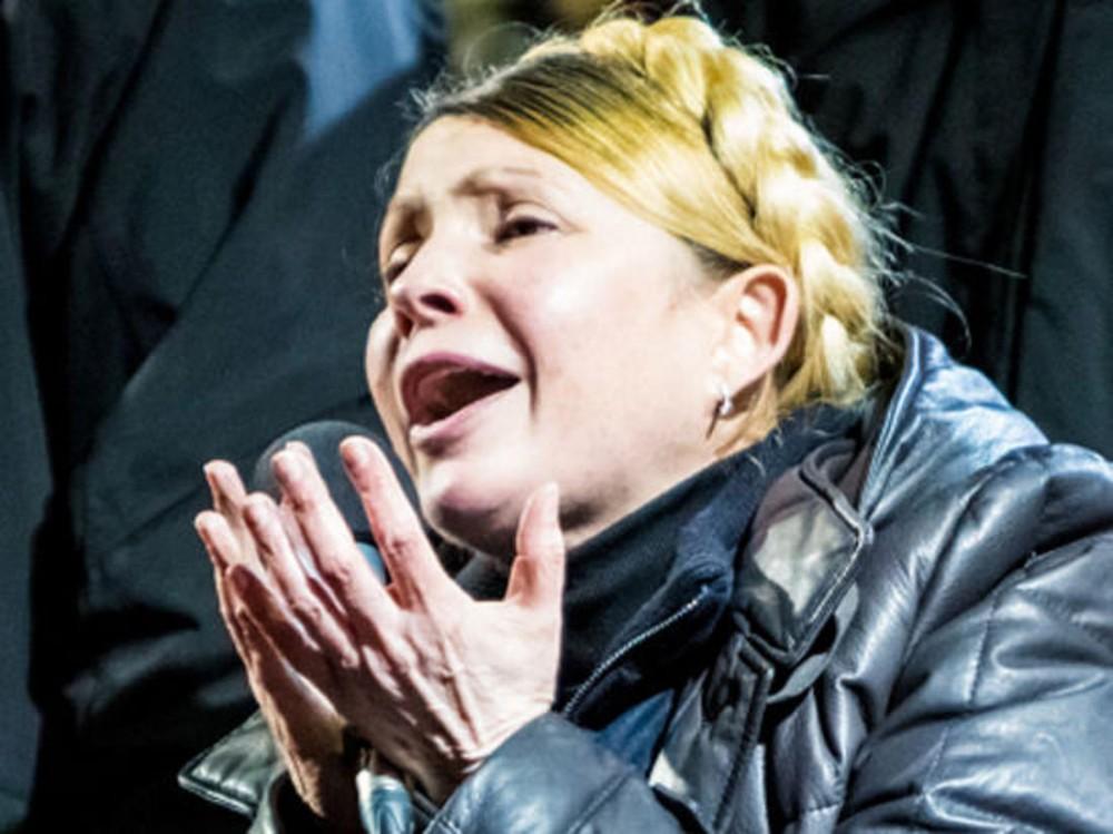 Вот это «влипла»!!! Тимошенко внесли в базу «Миротворца» за страшное преступление, вы будете потрясены от подробностей