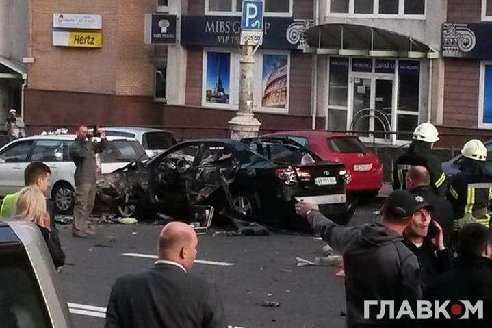 Резонансный взрыв в Киеве!!! Стали известны новые шокирующие подробности о пострадавшей женщине, ЛУЧШЕ СЯДЬТЕ