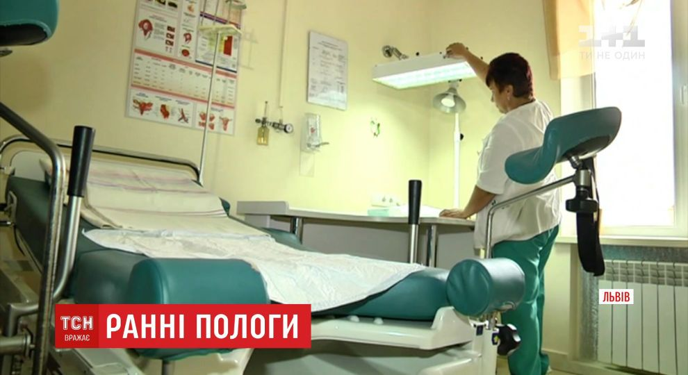 Во Львове выписали из родильного 12-летнюю роженицу. То что произошло во время выписки откровенно шокирует