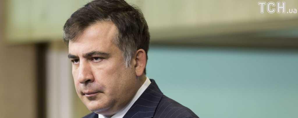 ПРОРЫВ Саакашвили: На границе между полицией и двумя сотнями озброиних титушок такое происходит (ПРЯМАЯ ТРАНСЛЯЦИЯ)