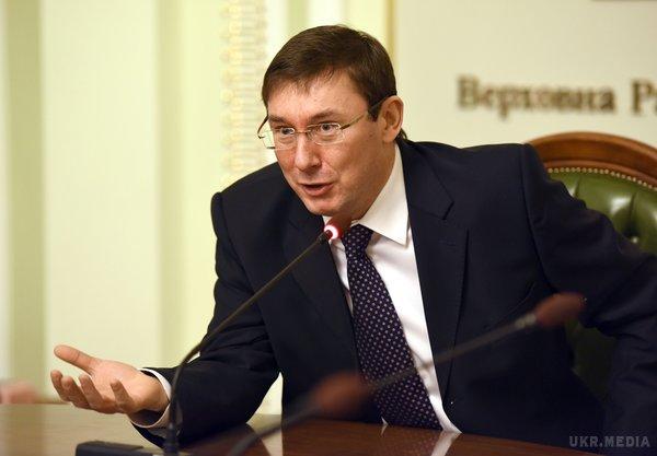 «Сину пытаются вручить подозрение…»: Луценко на брифинге шокировал всех своим заявлением. Что там происходит?