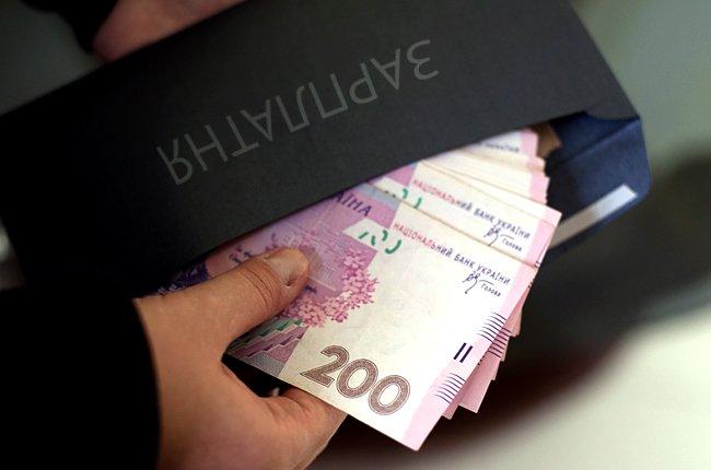 Увеличили до 11 412 гривен … Такой зарплаты не ожидал никто. Заживем!