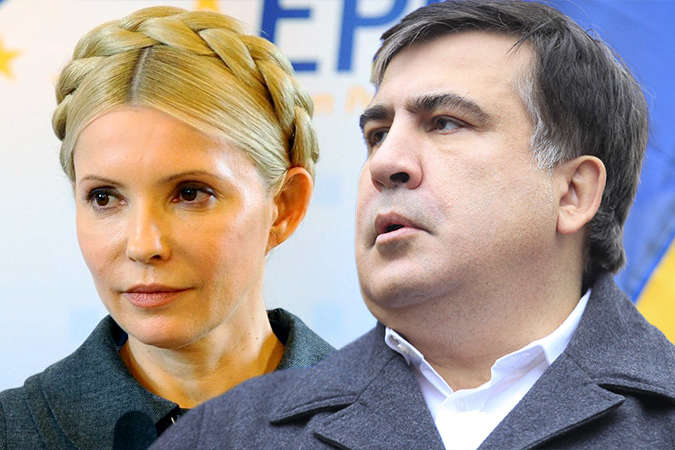 «Юлю Геть!»: Тимошенко «освистали» после прорыва границы. Только посмотрите, что с ней делали!