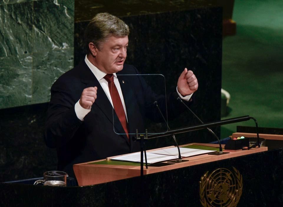 «С красными ушами их чуть не разорвало» Как российская делегация слушала выступление Порошенко в ООН. Невероятное зрелище