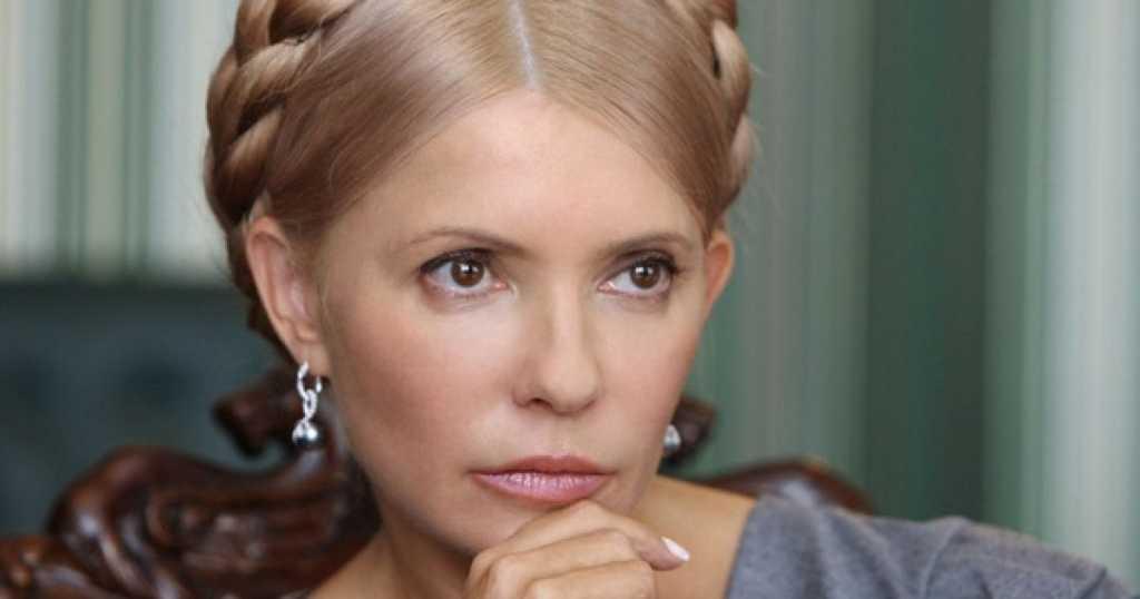 «Чому розплетена коса» Юлия Тимошенко шокировала неожиданным образом. Такой красавицей вы ее еще точно не видели